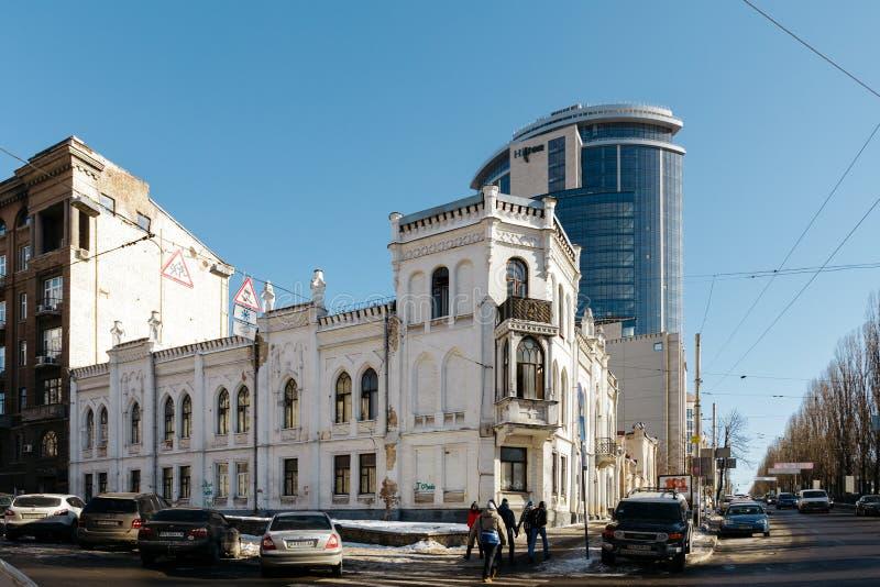 基辅、乌克兰- 2014年2月-白宫家庭捷列先科和现代玻璃大厦H塔 库存图片