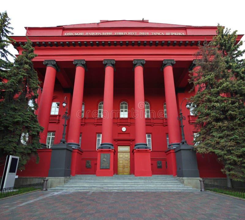 基辅国民大学的红颜色的主楼 免版税库存照片