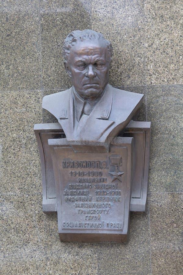 基辅,乌克兰- 2018年12月30日:计算的纪念碑苏联铁路运输,其中一个斯达汉诺夫运动的创始者 免版税库存照片
