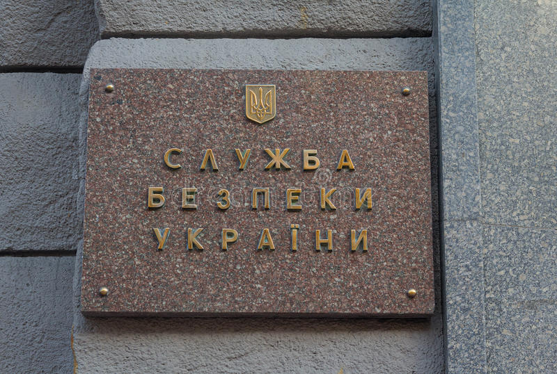 基辅,乌克兰- 2015年9月17日:与词的表 免版税库存图片