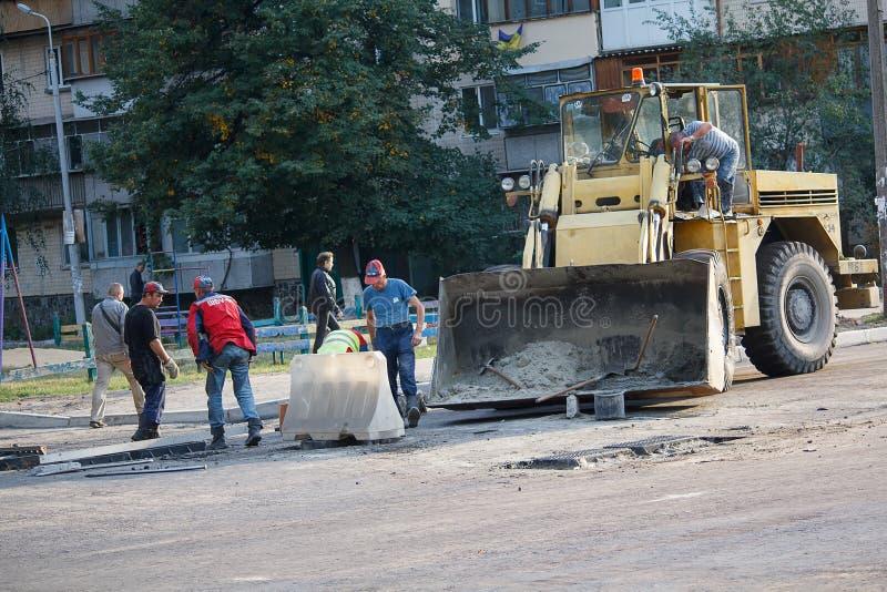 基辅,乌克兰- 2015年9月21日:建筑管理wor 免版税库存照片