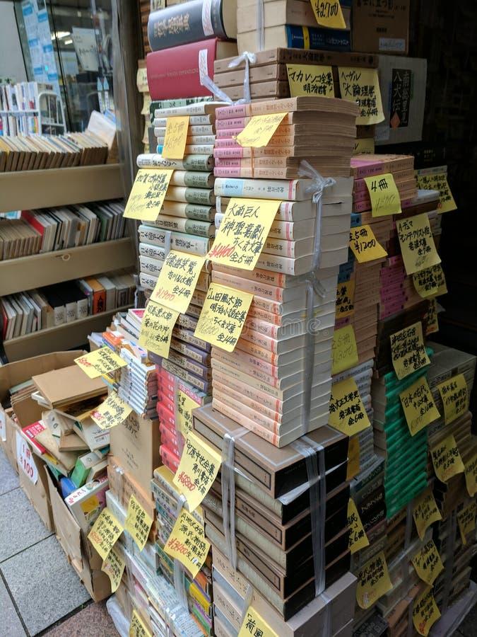 堆书在东京 库存图片