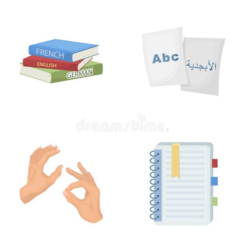 堆书用不同的语言,纸片与翻译的,聋哑姿态,有文本的一个笔记本 向量例证