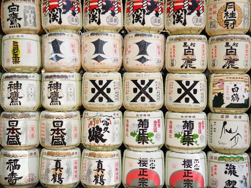 堆日本酒精(缘故)在Minatogawa寺庙,神户,日本 免版税图库摄影