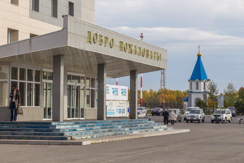 堪察加彼得巴甫洛夫斯克机场大厦的看法,埃利佐沃,俄罗斯 免版税库存图片