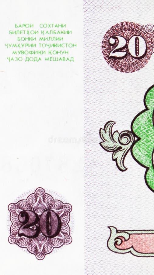 塔吉克20卢布纸币收藏名义价值宏观纸币碎片 库存照片