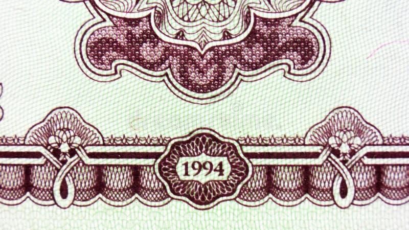 塔吉克20卢布钞票收藏年度宏观钞票 免版税库存图片