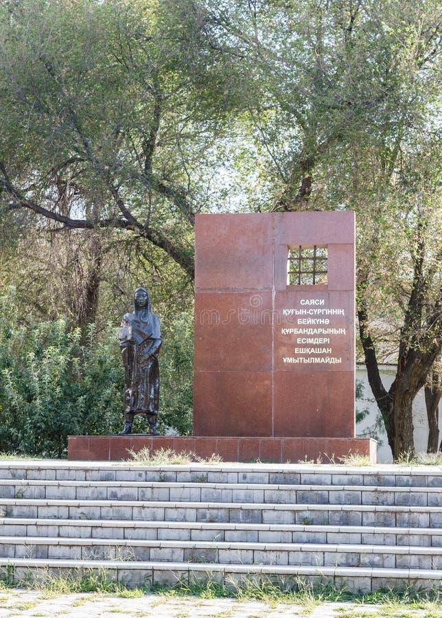 塔拉兹,哈萨克斯坦- 2016年8月14日:对政治repre的纪念碑 库存照片