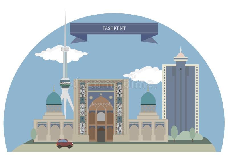 塔什干乌兹别克斯坦 库存例证