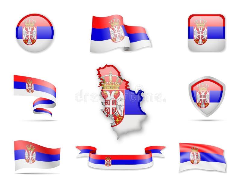 塞尔维亚下垂汇集 向量例证
