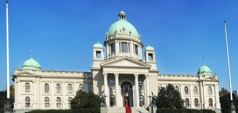 塞尔维亚人议会在贝尔格莱德 库存图片