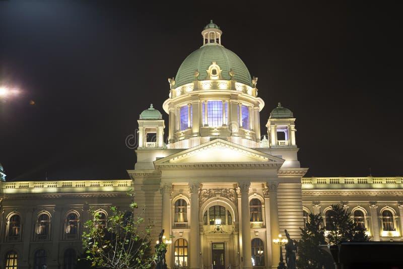 塞尔维亚国家议会的大厦 免版税库存图片