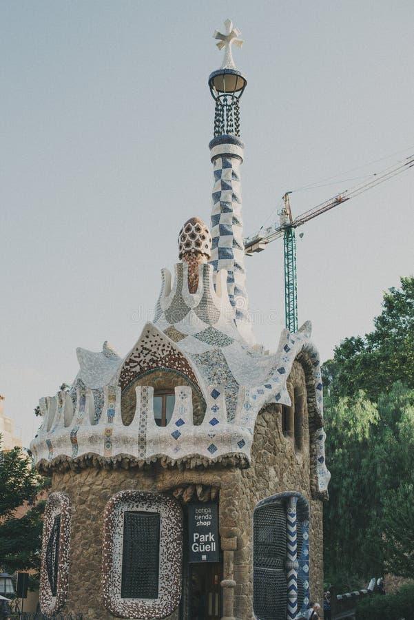 巴塞罗那guell公园 免版税库存图片
