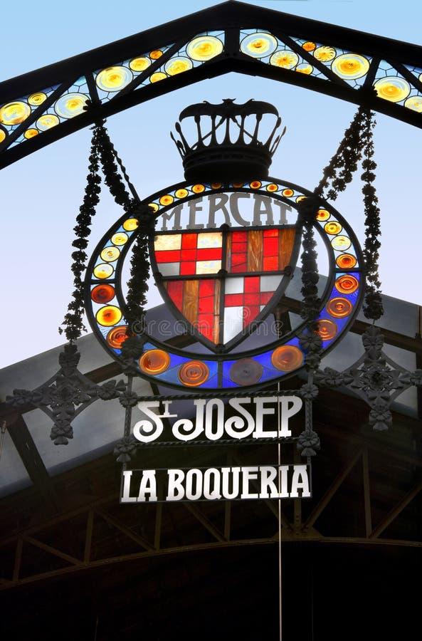 巴塞罗那Las Ramblas La Boqueria市场 免版税库存图片