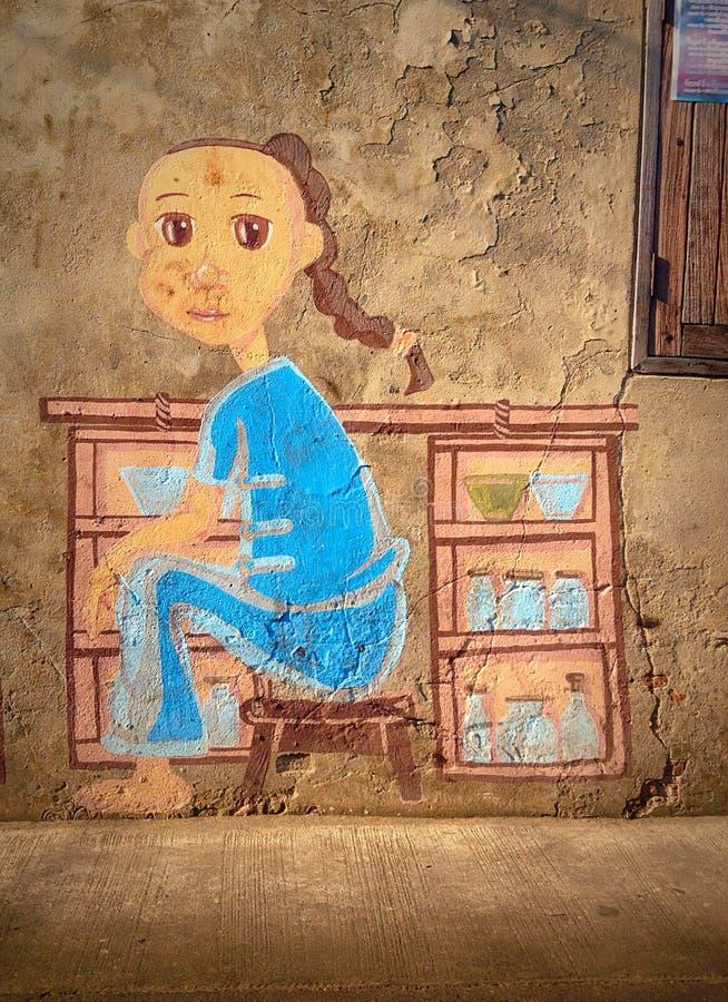 墙壁街道画 库存图片