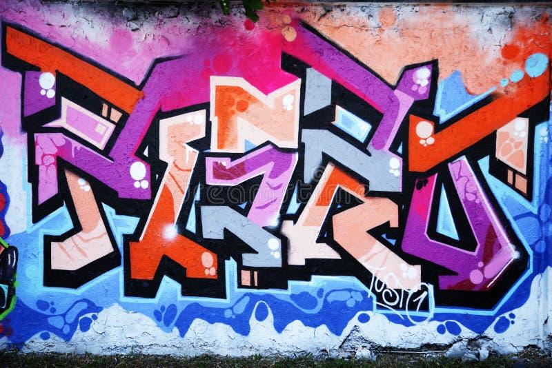 墙壁街道画 免版税库存照片