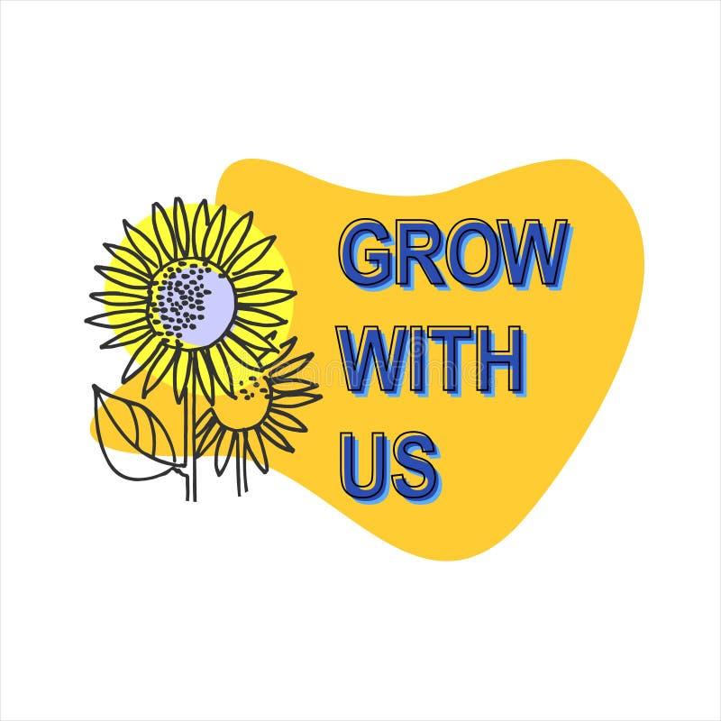 增长与我们 补充,teambuilding和个人发展概念 手拉的向日葵和字法 向量例证
