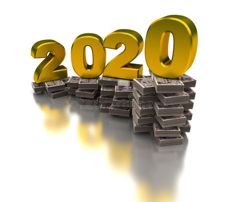 增长的日本经济2020年 向量例证