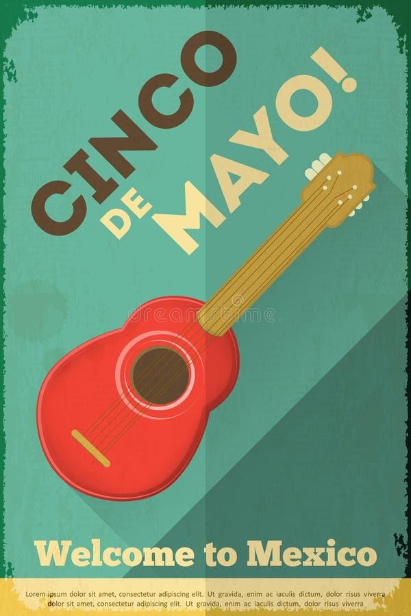 墨西哥吉他 向量例证