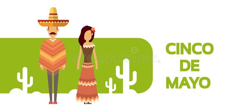 墨西哥夫妇人女服传统衣裳仙人掌墨西哥国庆节Cinco De马约角 皇族释放例证