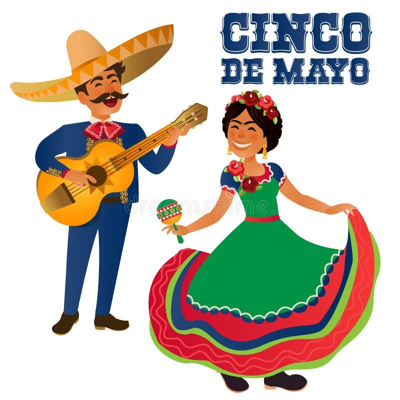 墨西哥舞蹈家和吉他演奏员Cinco De马约角节日的 皇族释放例证