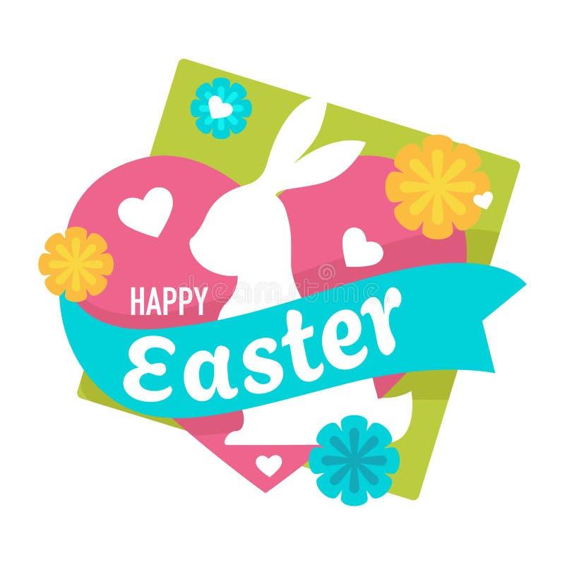 复活节假日庆祝被隔绝的象征兔宝宝和心脏 向量例证