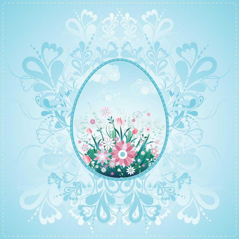 复活节彩蛋一个向量 皇族释放例证
