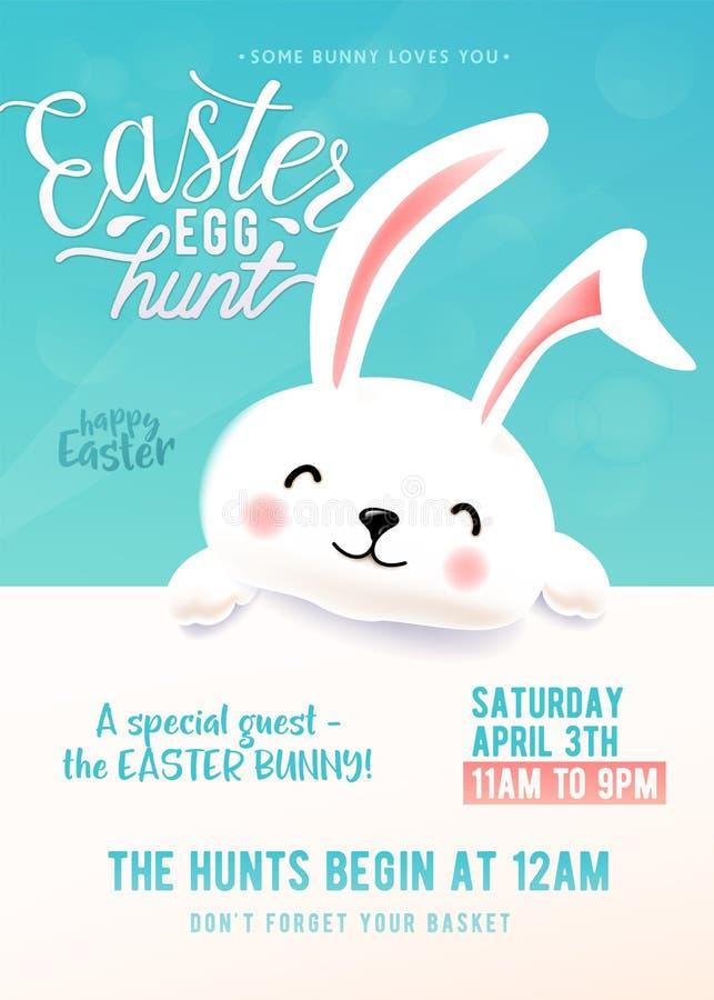 复活节彩蛋狩猎的逗人喜爱的党海报与滑稽的复活节兔子 皇族释放例证