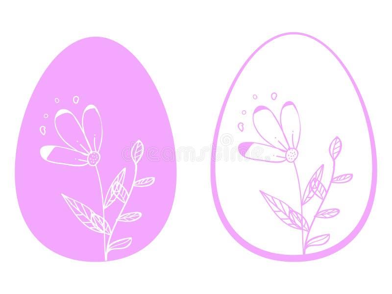 复活节彩蛋花递图画,人脉 下雨 皇族释放例证