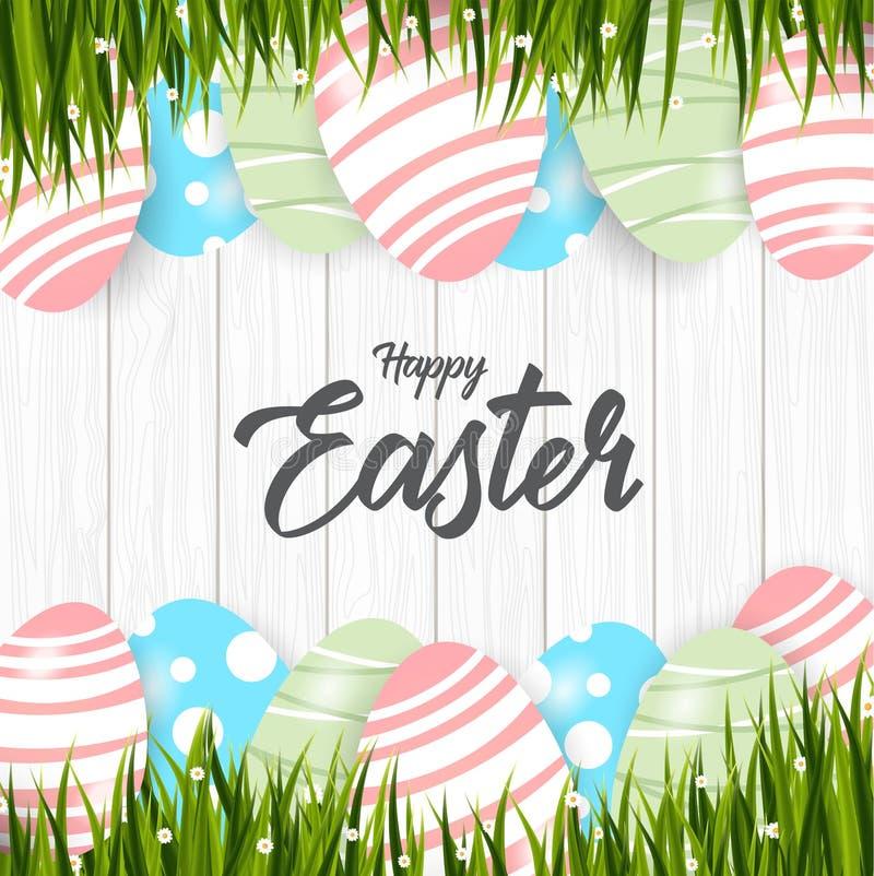 复活节快乐有蛋背景 皇族释放例证
