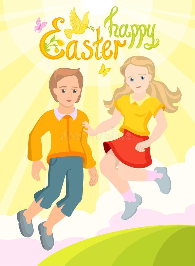 复活节快乐-与两个朋友的明信片-男孩和女孩 皇族释放例证