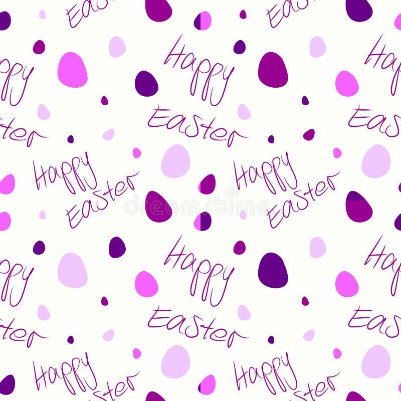 复活节快乐-套4个无缝的传染媒介背景样式 在白色的紫色口气 库存例证