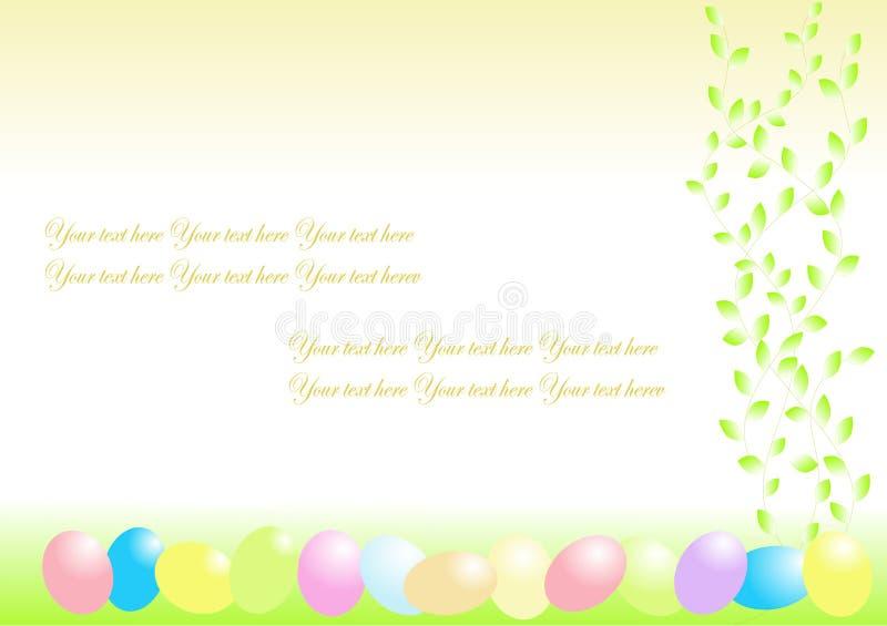 复活节明信片 向量例证