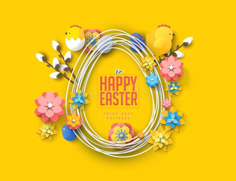 复活节概念横幅飞行物五颜六色的蛋兔子抽象背景纹理 向量例证