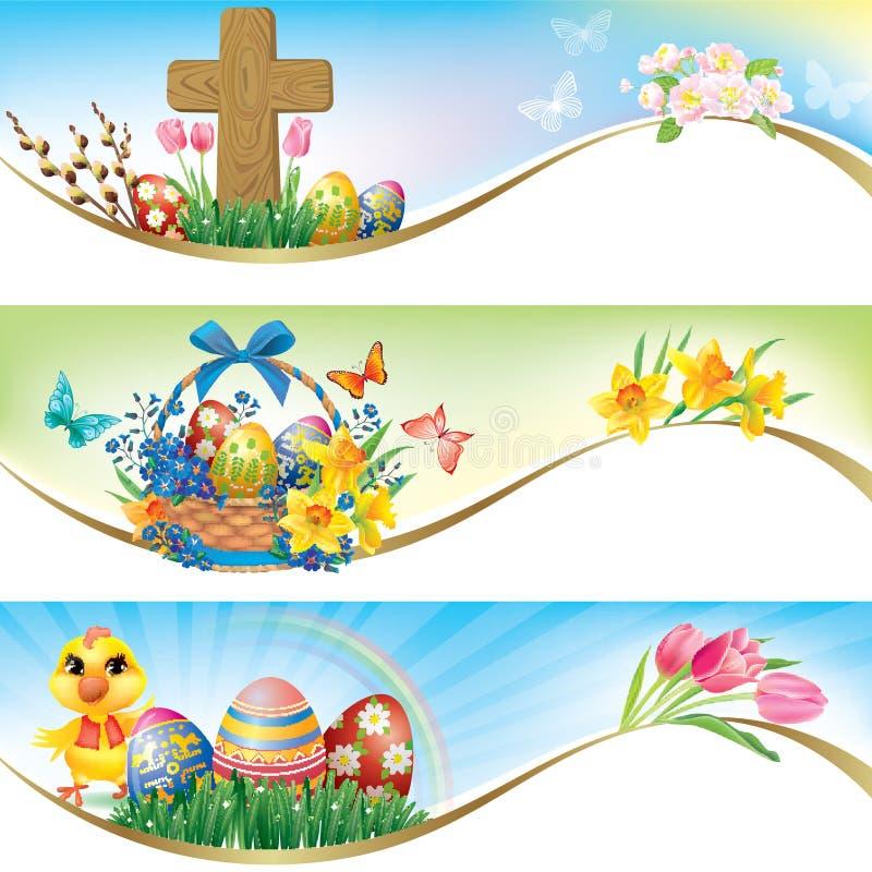 复活节水平的横幅 皇族释放例证