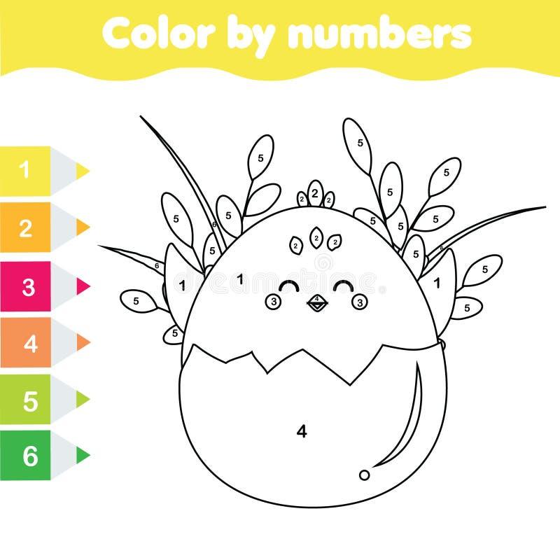 复活节活动 儿童教育比赛 数学actvity 由数字的颜色,可印的活页练习题 与逗人喜爱的ch的着色页 向量例证