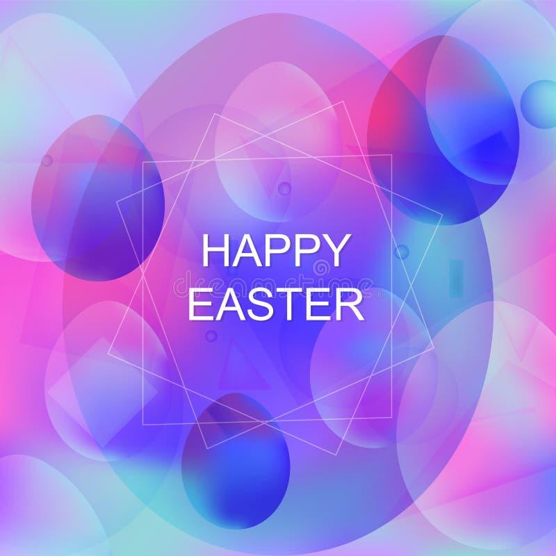 复活节的明亮的紫色充满活力的背景 向量例证