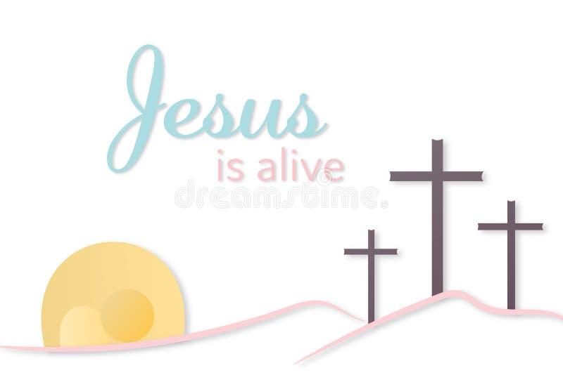 复活节背景-耶稣活 库存例证
