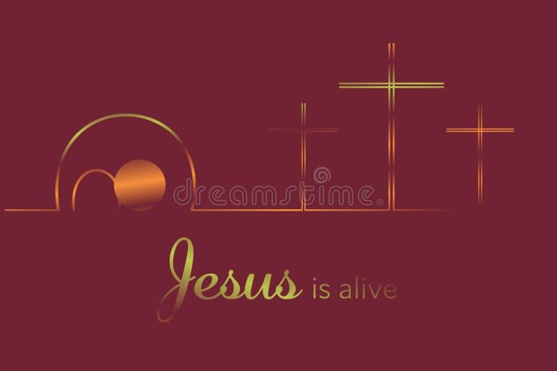 复活节背景-耶稣活 皇族释放例证