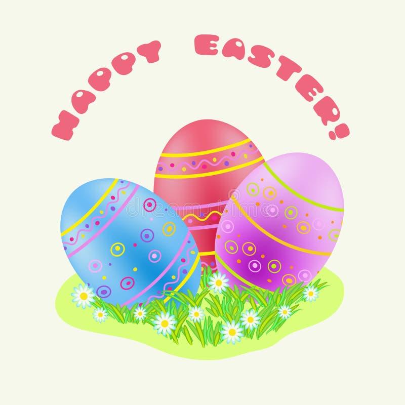 复活节蓝色;红色;紫色在绿草的被绘的鸡蛋 向量例证