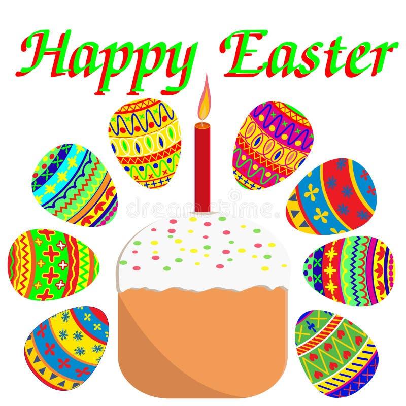 复活节设置了被绘的鸡蛋和复活节蛋糕与蜡烛Suginoi 向量例证