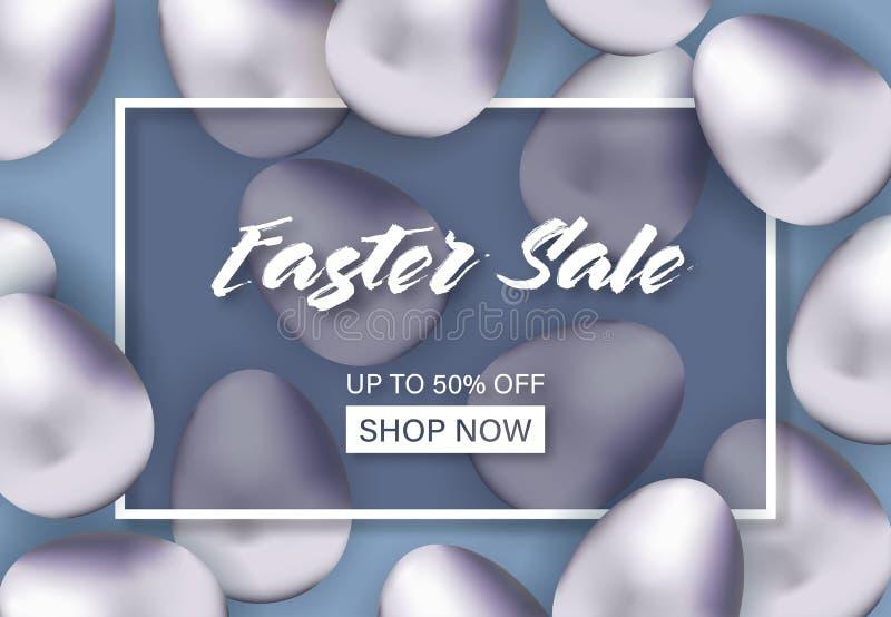 复活节销售横幅用银色鸡蛋 向量例证