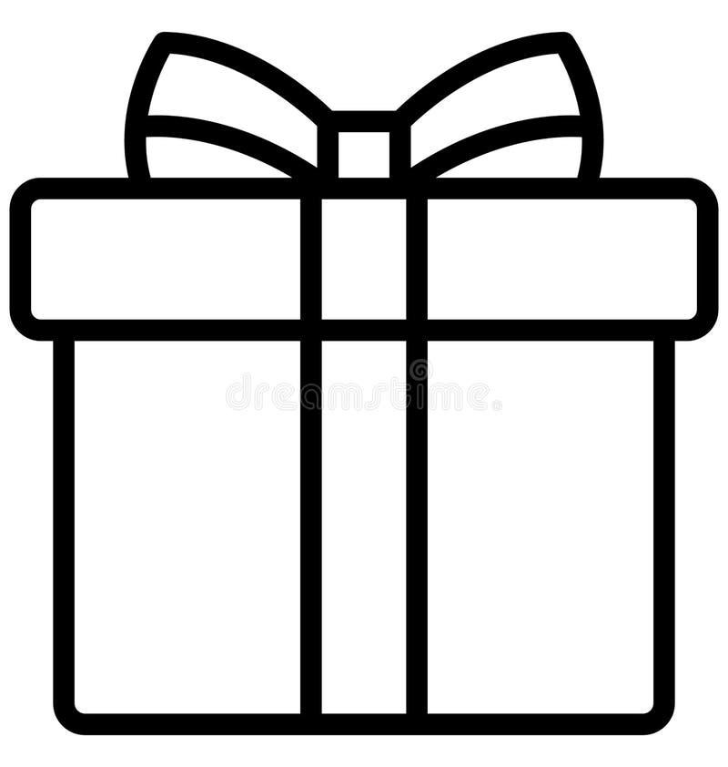 复活节,复活节礼物隔绝了可能容易地修改或编辑的传染媒介象 向量例证