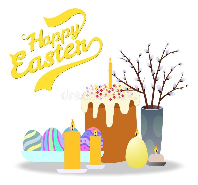 复活节kulich,色的鸡蛋,蜡烛,杨柳 皇族释放例证