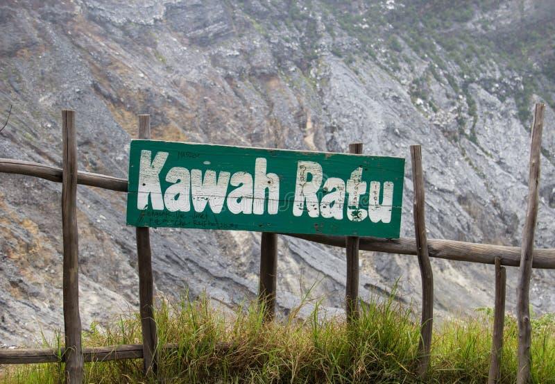 复舟火山火山口  万隆在Jawa, 库存图片