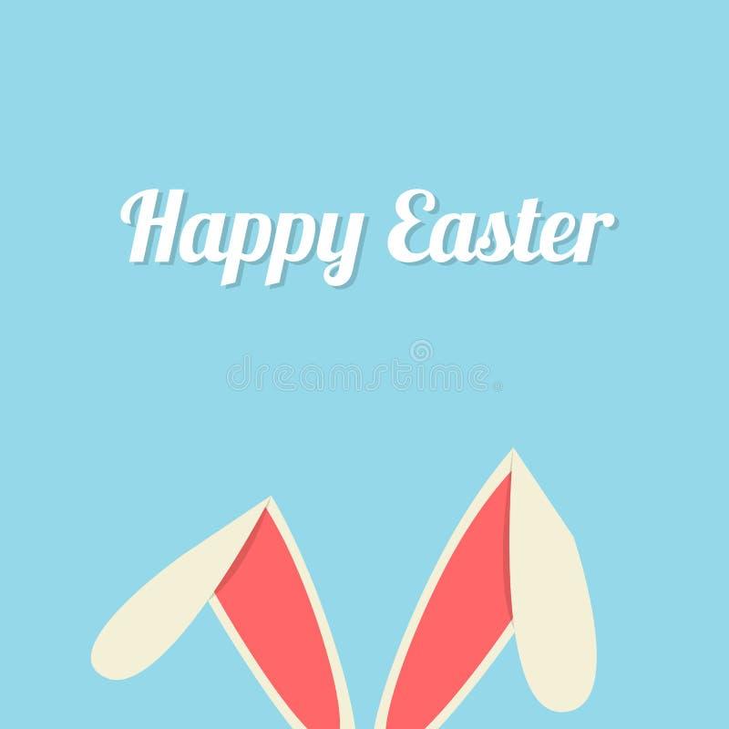 复活节兔子耳朵卡片 库存例证