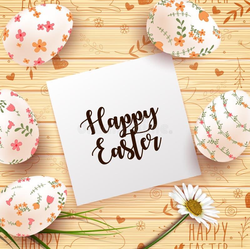 复活节卡片用现实鸡蛋和雏菊在木纹理背景开花 向量例证