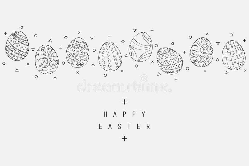 复活节彩蛋在乱画样式的象汇集 拉长的现有量 向量例证