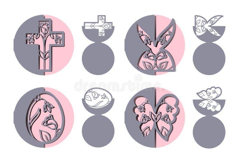 复活节激光切口 皇族释放例证