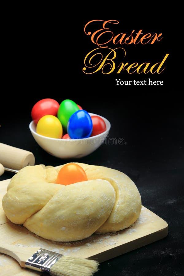 复活节甜点面包 免版税库存照片